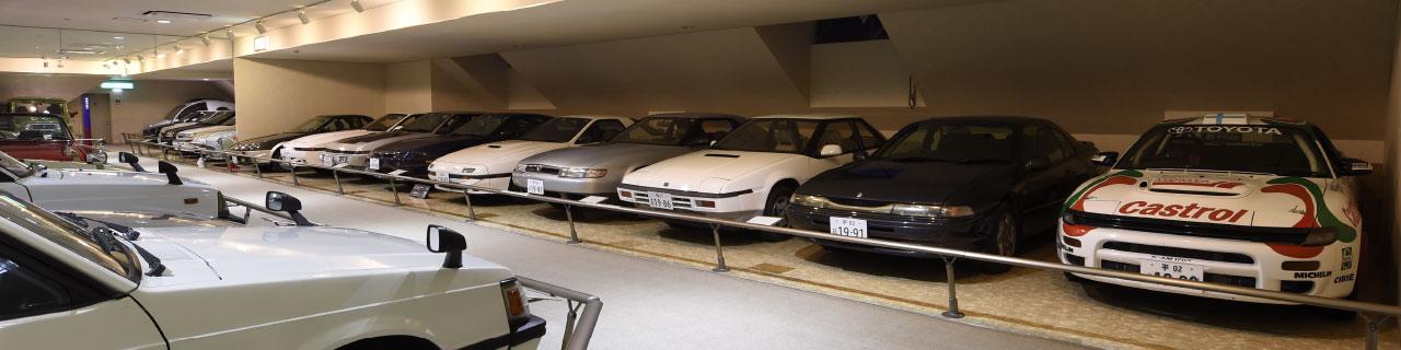 博物館 日本 自動車